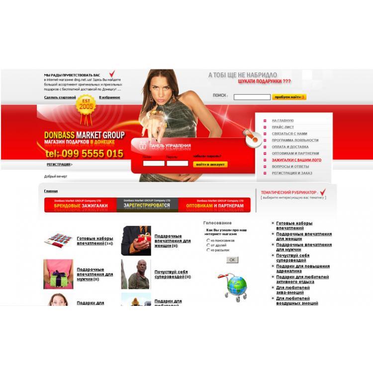 создание интернет магазина в инстаграм
